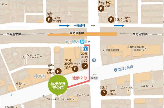 桔梗が丘整骨院 周辺地図